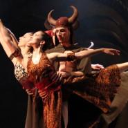 Balletto del Sud (2)