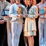 VALENTINO ZUCCHETTI riceve il Premio Nazionale Sfera d'Oro